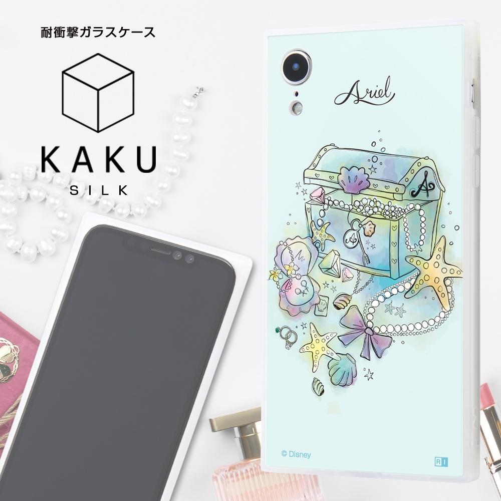 iPhone XR /『ディズニーキャラクター OTONA』/耐衝撃ガラスケース KAKU SILK/『アリエル/OTONA Princess』【受注生産】