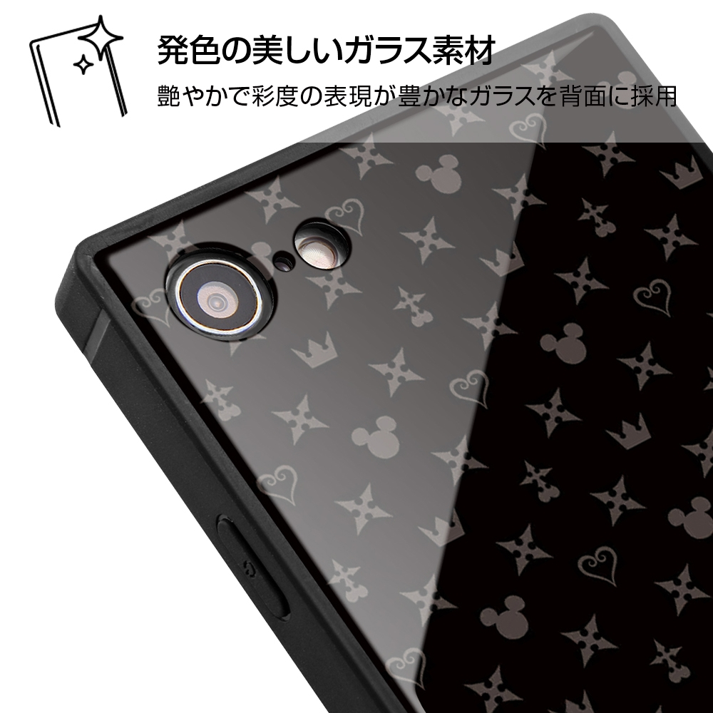 iPhone SE(第2世代)/8/7/『キングダムハーツ』/耐衝撃ガラスケース KAKU/『キングダムハーツ/シンボル』【受注生産】