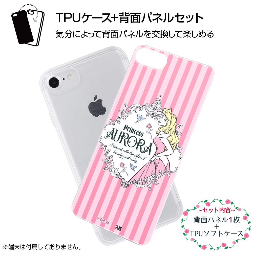 iPhone SE(第2世代)/8 / 7 /『ディズニーキャラクター』/TPUケース+背面パネル/『眠れる森の美女/2つのドレス』【受注生産】