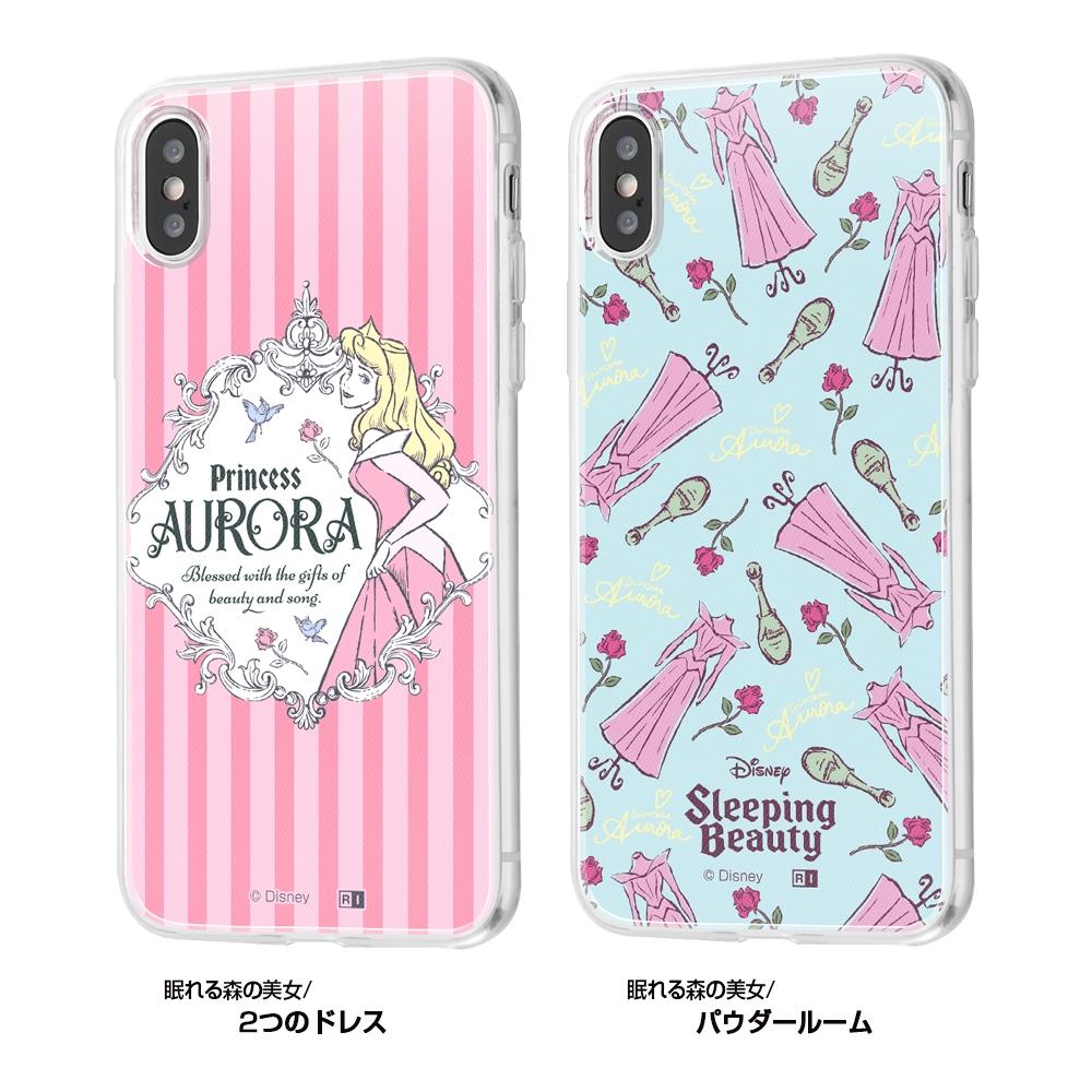 iPhone XS / X /『ディズニーキャラクター』/TPUケース+背面パネル/『眠れる森の美女/パウダールーム』【受注生産】
