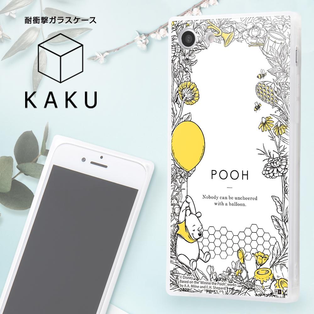 iPhone SE(第2世代)/8/7/『ディズニーキャラクター』/耐衝撃ガラスケース KAKU/『くまのプーさん/ボタニカル』_01【受注生産】