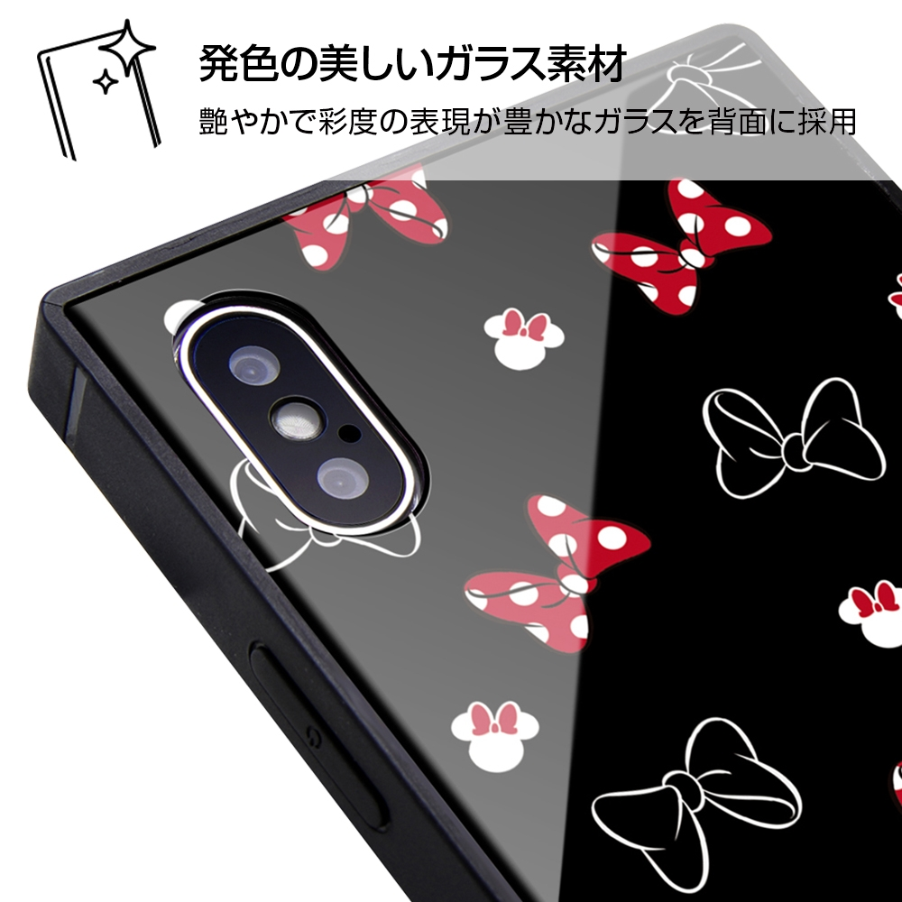 iPhone XS / X /『ディズニーキャラクター』/耐衝撃ガラスケース KAKU/『ミニーマウス/OTONA WHITE』【受注生産】