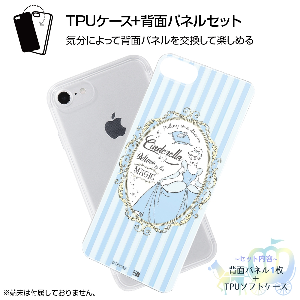 iPhone SE(第2世代)/8 / 7 /『ディズニーキャラクター』/TPUケース+背面パネル/『シンデレラ/魔法の時間』【受注生産】