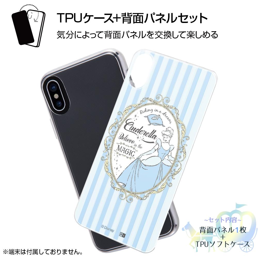 iPhone XS / X /『ディズニーキャラクター』/TPUケース+背面パネル/『シンデレラ/魔法の時間』【受注生産】