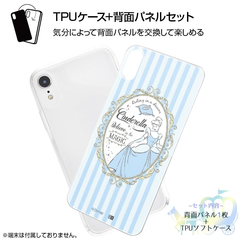 iPhone XR /『ディズニーキャラクター』/TPUケース+背面パネル/『シンデレラ/パウダールーム』【受注生産】