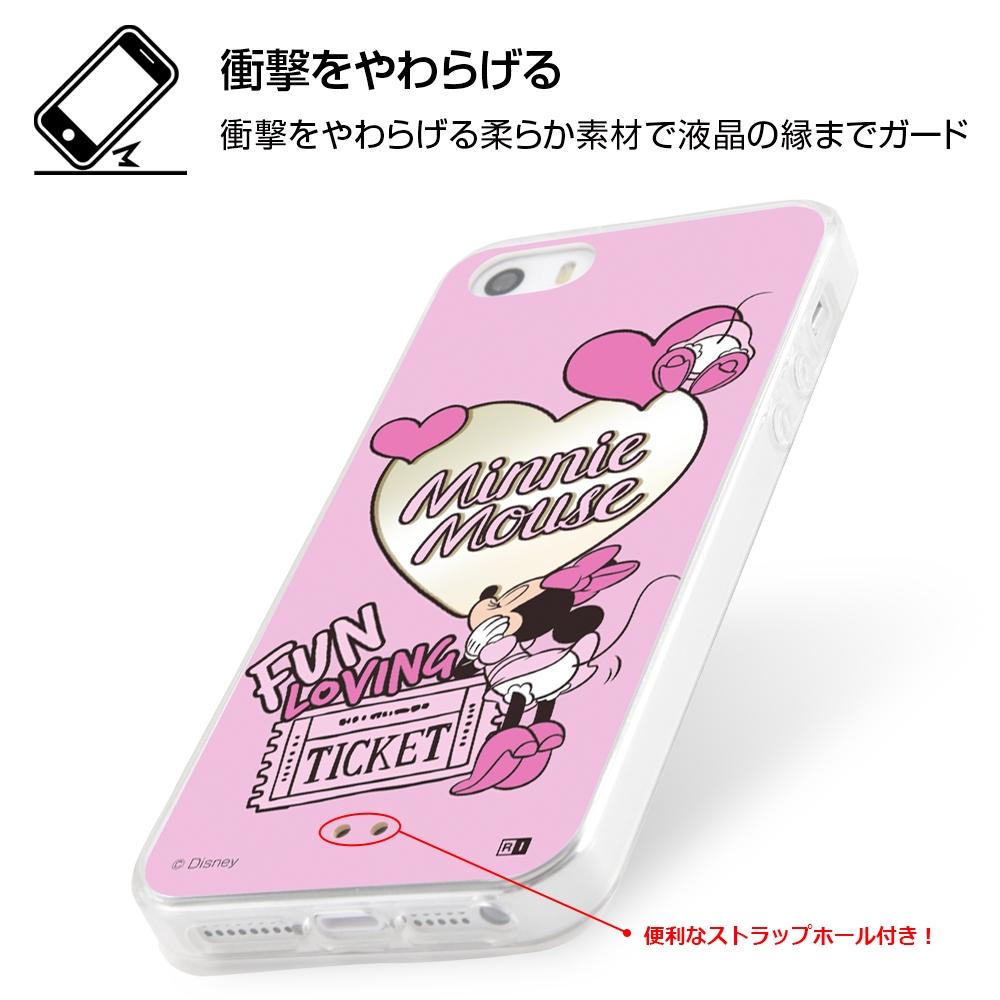 iPhone SE / 5s / 5 /『ディズニーキャラクター』/ハイブリッドケースミラー/『デイジーダック/Powder Room』【受注生産】