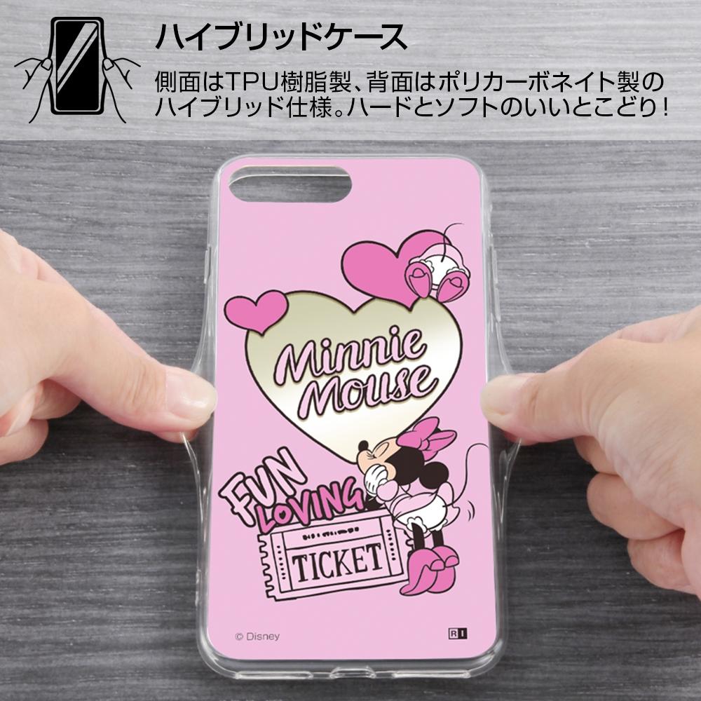 iPhone 8 Plus / 7 Plus /『ディズニーキャラクター』/ハイブリッドケースミラー/『ミニーマウス/Powder Room』【受注生産】