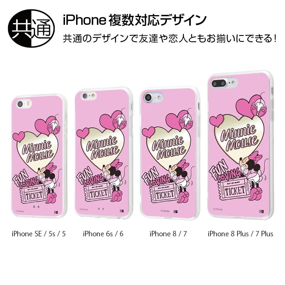 iPhone 8 Plus / 7 Plus /『ディズニーキャラクター』/ハイブリッドケースミラー/『デイジーダック/Powder Room』【受注生産】