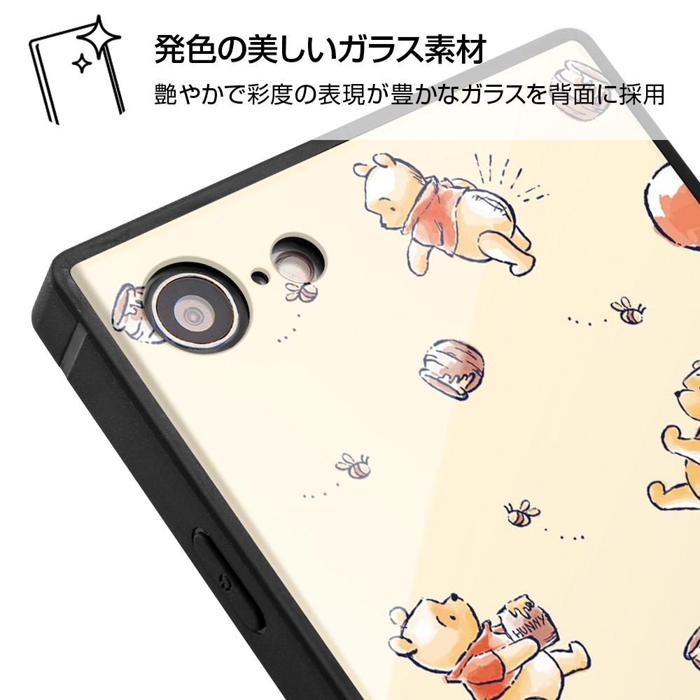 iPhone SE(第2世代)/8/7/『ディズニーキャラクター』/耐衝撃ガラスケース KAKU/『くまのプーさん/ナチュラル』【受注生産】