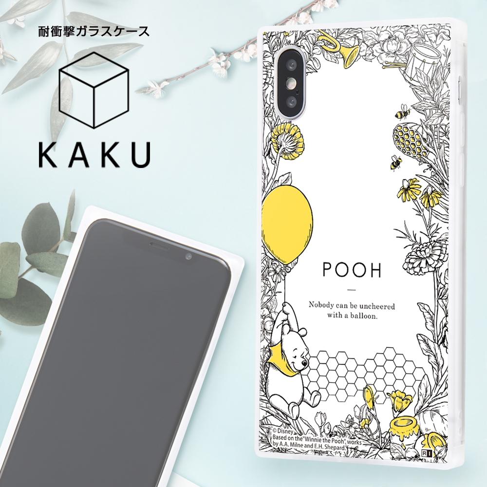 iPhone XS / X /『ディズニーキャラクター』/耐衝撃ガラスケース KAKU/『くまのプーさん/ボタニカル』_04【受注生産】