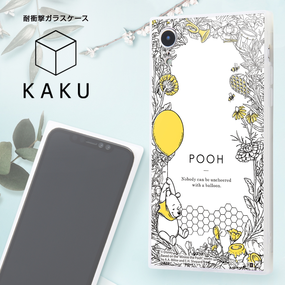 iPhone XR /『ディズニーキャラクター』/耐衝撃ガラスケース KAKU/『くまのプーさん/ボタニカル』_03【受注生産】