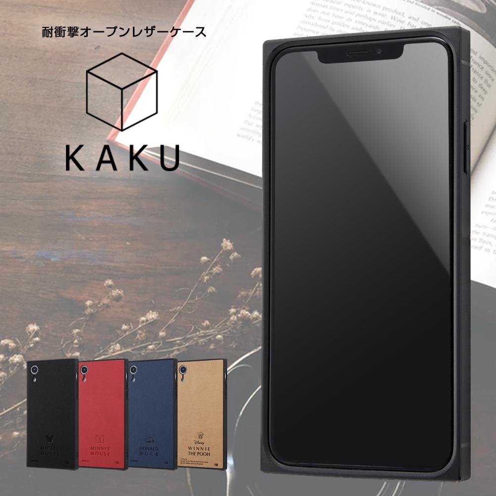 iPhone XR 『ディズニーキャラクター』/耐衝撃オープンレザーケース KAKU/プー
