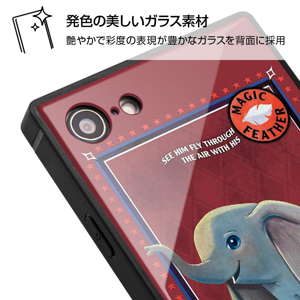 iPhone SE(第2世代)/8/ 7 /「ディズニーアニメーション『ダンボ』」/耐衝撃ガラスケース KAKU/『ダンボ/クラシック』_01【受注生産】