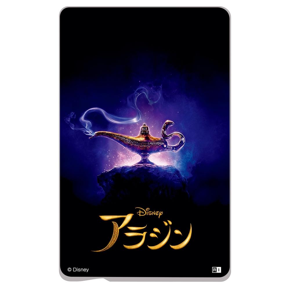 「ディズニー映画『アラジン』」/ICカードステッカー『アラジン/ポスター』