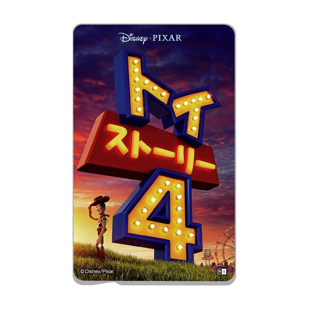 『トイ・ストーリー4』/ICカードステッカー『トイ・ストーリー4/ポスター』