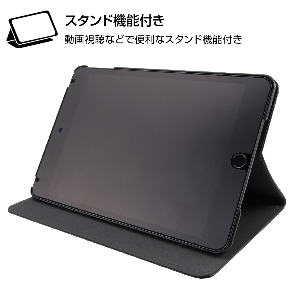 iPad mini 2019年モデル 7.9inch 第5世代 /『ディズニーキャラクター』/レザーケース/『ドナルドダック』_4【受注生産】