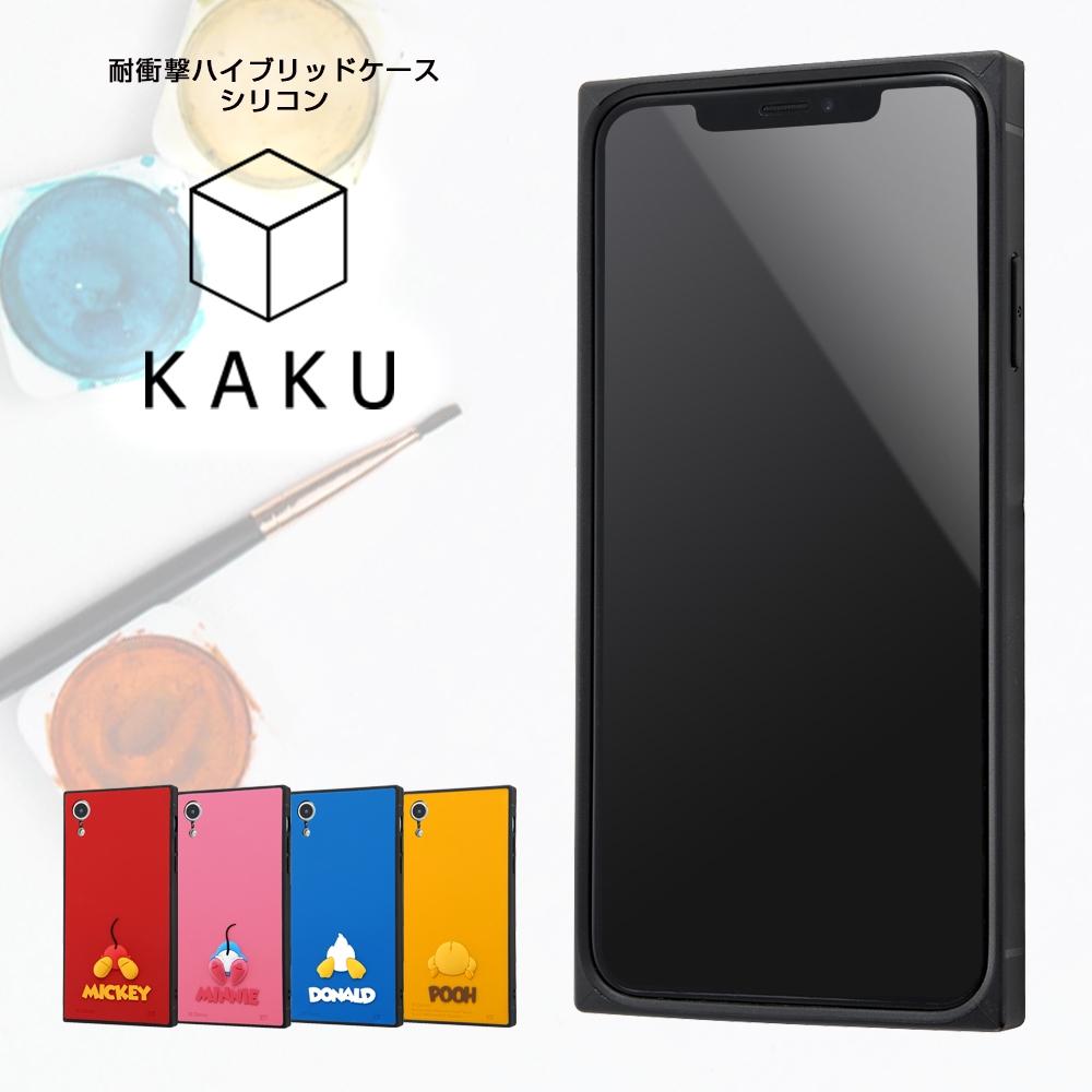 iPhone XR 『ディズニーキャラクター』/耐衝撃ハイブリッド シリコン KAKU/プー