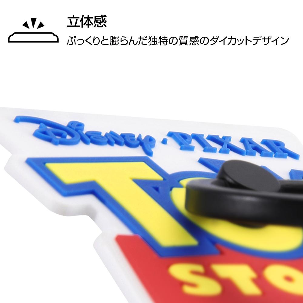 ディズニーピクサーキャラクター/やわらかリング/『トイ・ストーリー/ロゴ』
