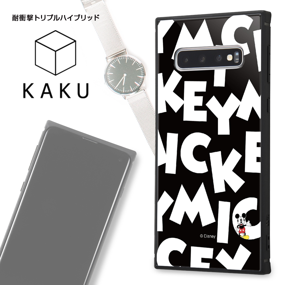 Galaxy S10 /『ディズニーキャラクター』/耐衝撃ケース KAKU トリプルハイブリッド/『ミニーマウス/I AM』【受注生産】
