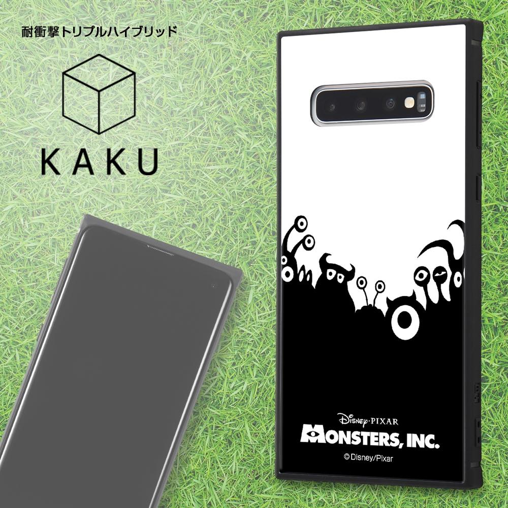 Galaxy S10 /『ディズニー・ピクサーキャラクター』/耐衝撃ケース KAKU トリプルハイブリッド/『モンスターズ・インク』_22【受注生産】