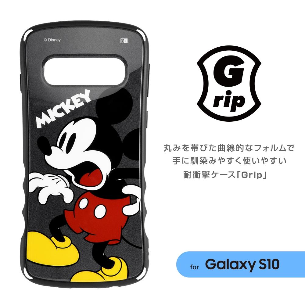 Galaxy S10 『ディズニーキャラクター』/耐衝撃ケース Grip/ミッキー