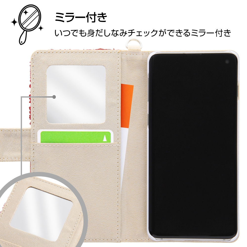 Galaxy S10 『ディズニーキャラクター』/手帳型ケース サガラ刺繍/ミニー
