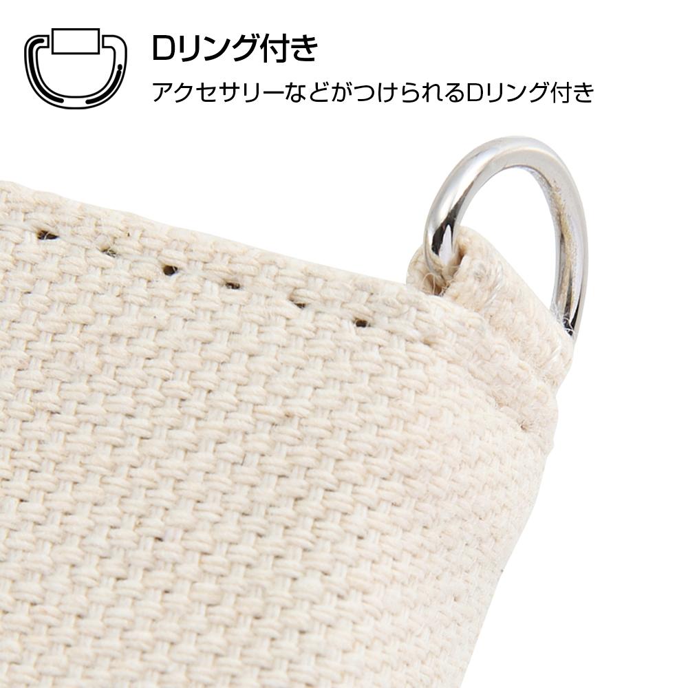 Galaxy S10 『ディズニーキャラクター』/手帳型ケース サガラ刺繍/プー