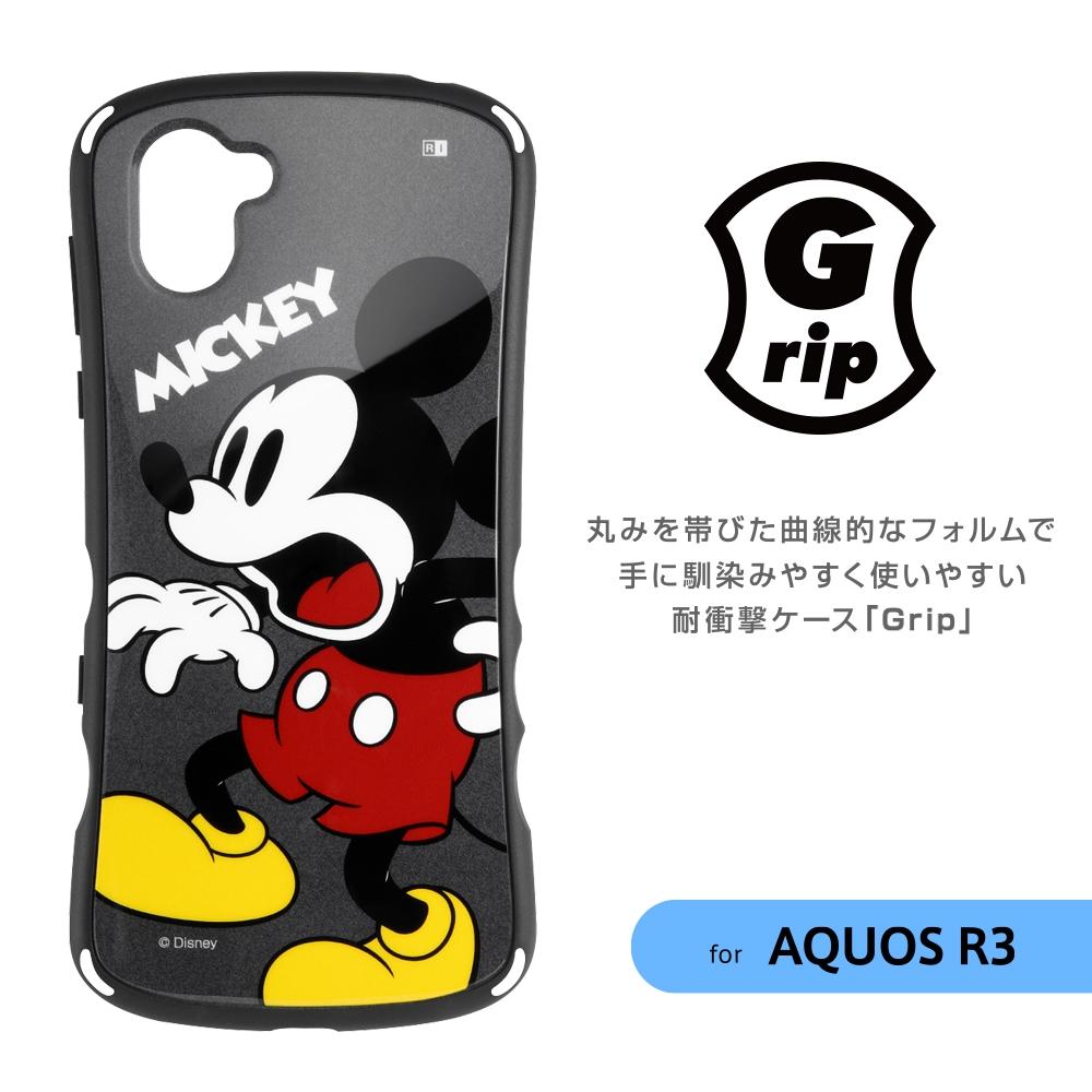 AQUOS R3 『ディズニーキャラクター』/耐衝撃ケース Grip/ミッキー