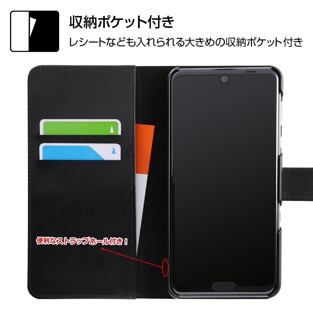 AQUOS R3 『ディズニーキャラクター』/手帳型アートケース マグネット/くまのプーさん_018