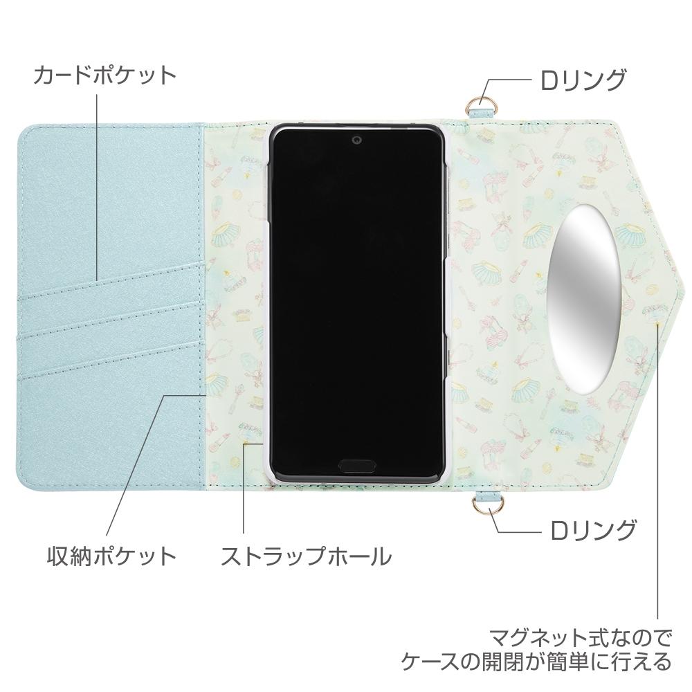 AQUOS R3 『ディズニーキャラクタープリンセス』/手帳型レザーケース Collet チャーム+ストラップ付き/ベル