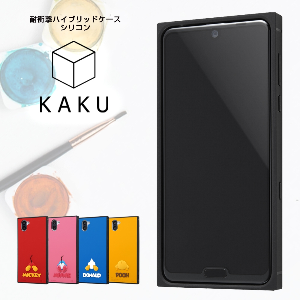 AQUOS R3 『ディズニーキャラクター』/耐衝撃ハイブリッドケース シリコン KAKU/ミニー