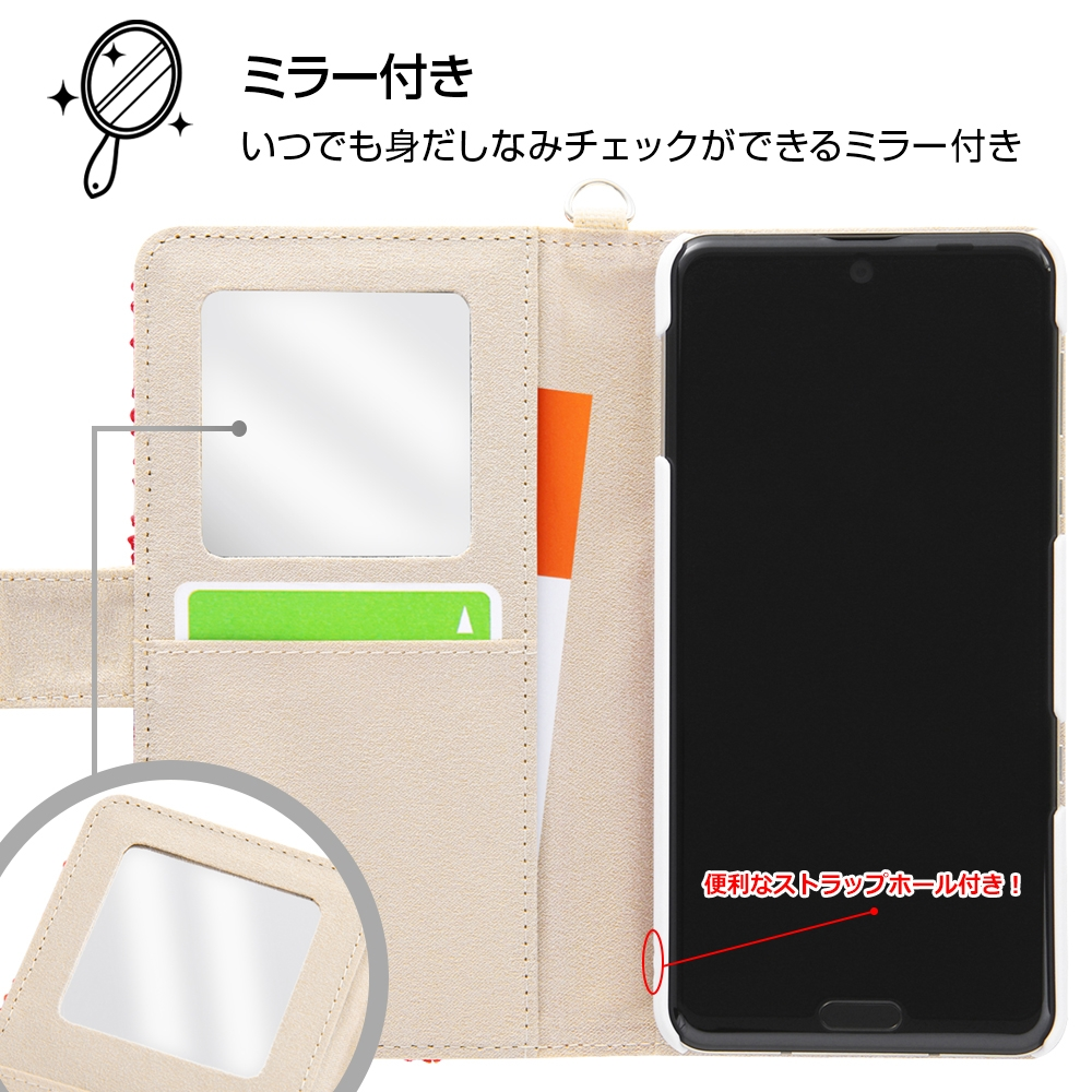 AQUOS R3 『ディズニーキャラクター』/手帳型ケース サガラ刺繍/ミッキー