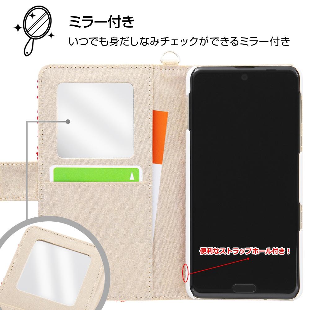 AQUOS R3 『ディズニーキャラクター』/手帳型ケース サガラ刺繍/プー