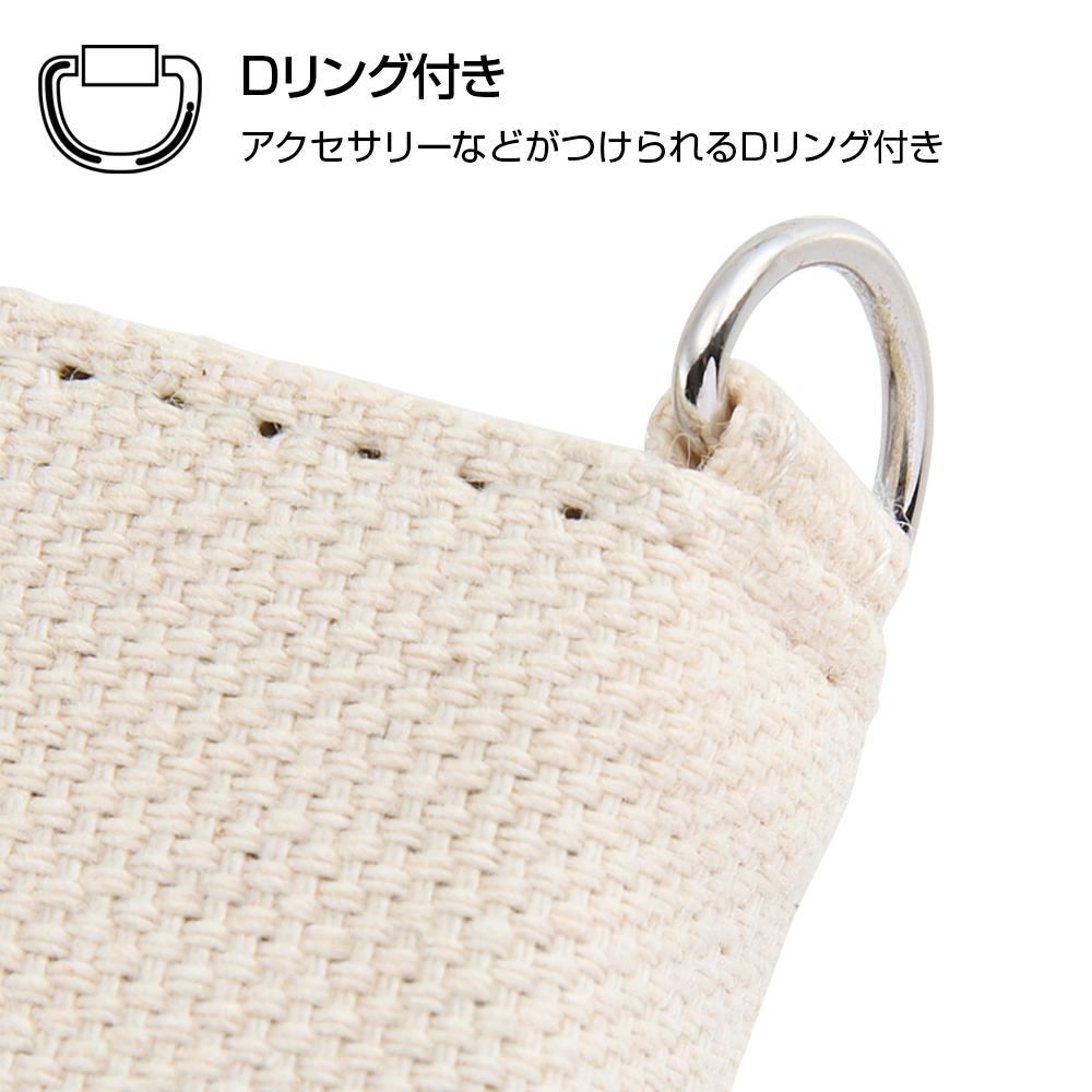 AQUOS R3 『ディズニーキャラクター』/手帳型ケース サガラ刺繍/チップ&デール