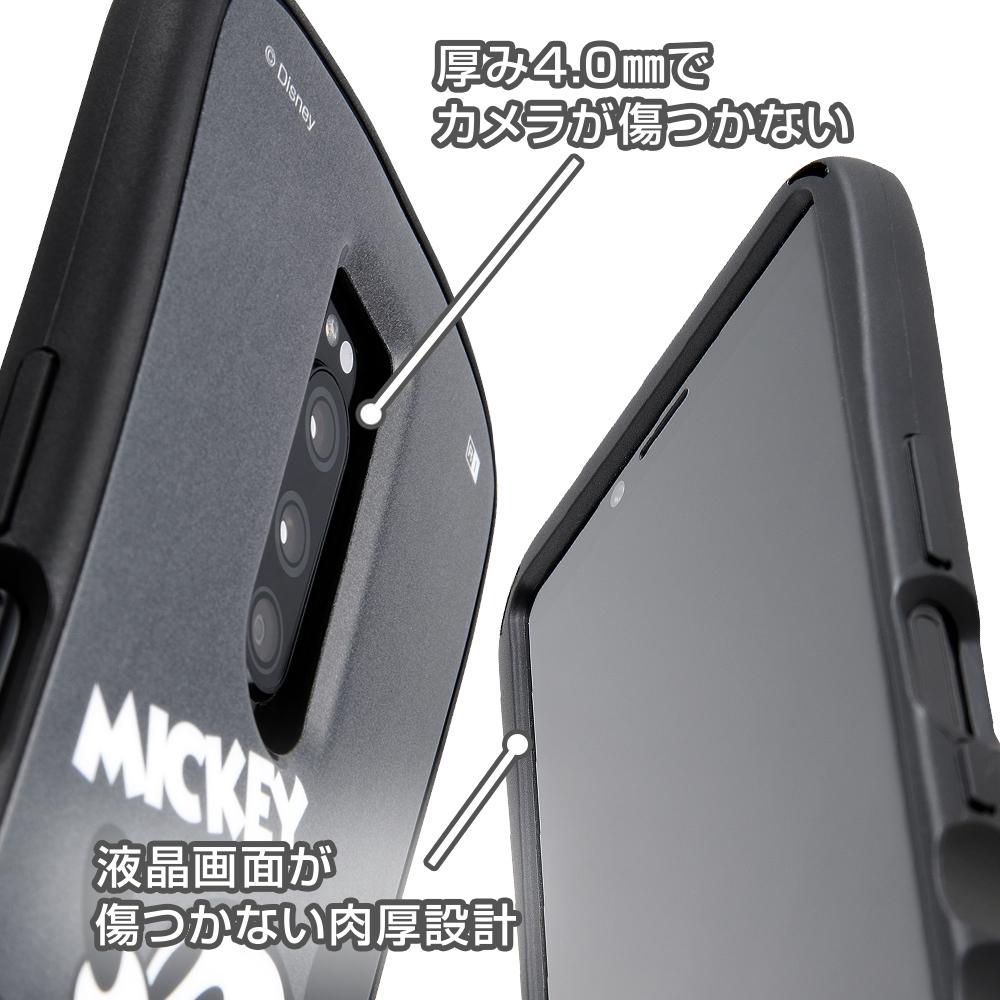 Xperia 1 『ディズニーキャラクター』/耐衝撃ケース Grip/ドナルド
