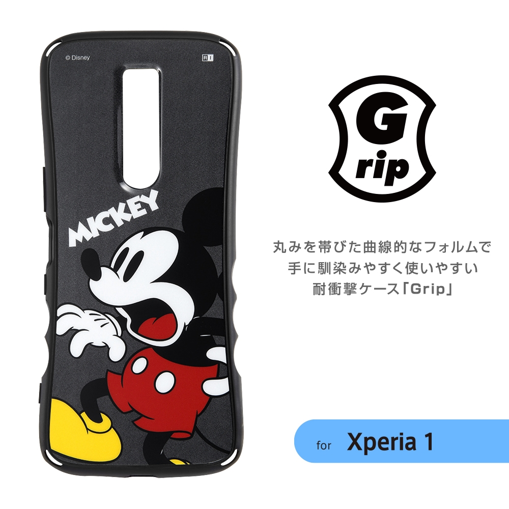 Xperia 1 『ディズニーキャラクター』/耐衝撃ケース Grip/プー