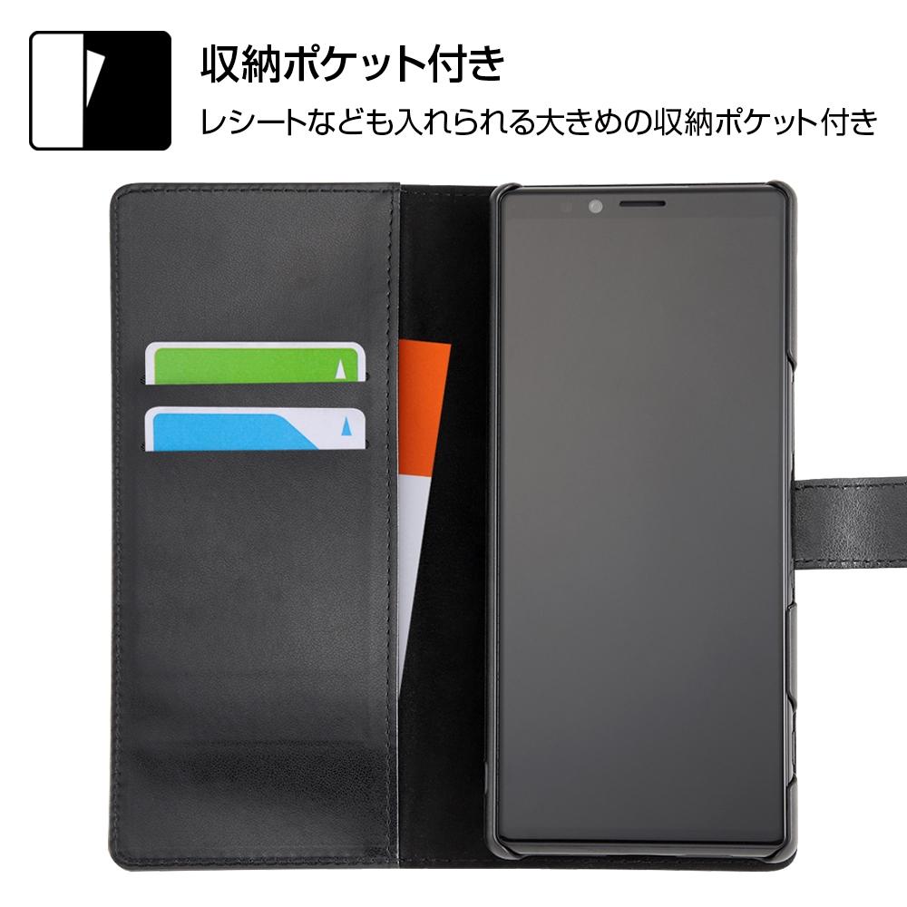 Xperia 1 『ディズニーキャラクター』/手帳型アートケース マグネット/くまのプーさん_018
