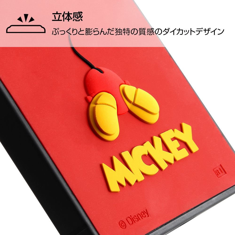 Xperia 1 『ディズニーキャラクター』/耐衝撃ハイブリッドケース シリコン KAKU/ミニー