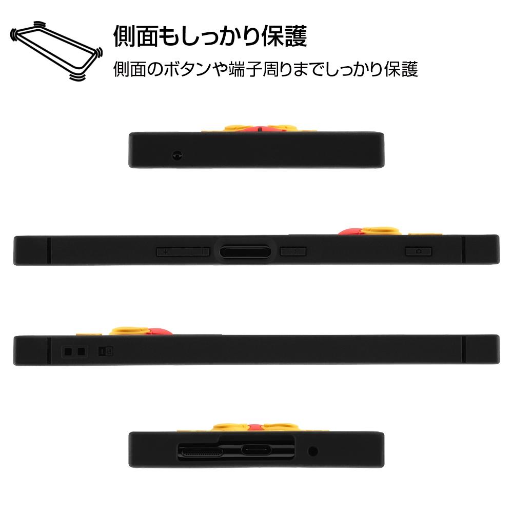 Xperia 1 『ディズニーキャラクター』/耐衝撃ハイブリッドケース シリコン KAKU/ドナルド