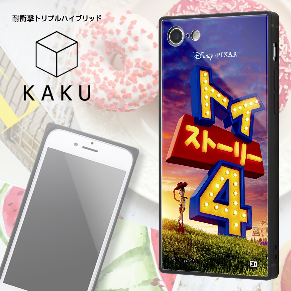 iPhone SE(第2世代)/8/ 7 /『トイ・ストーリー』/耐衝撃ケース KAKU トリプルハイブリッド/『トイ・ストーリー4/総柄』【受注生産】