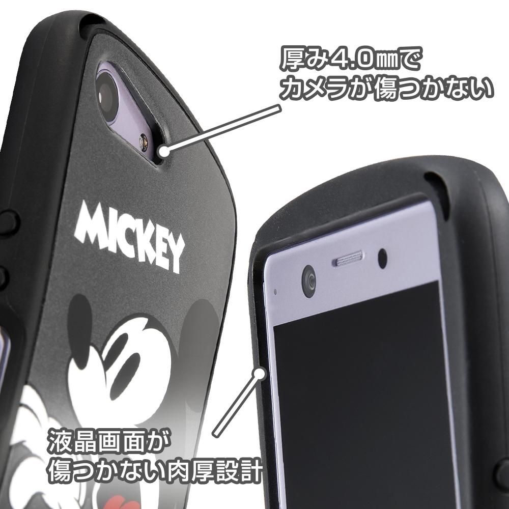 Xperia Ace 『ディズニーキャラクター』/耐衝撃ケース Grip/プー