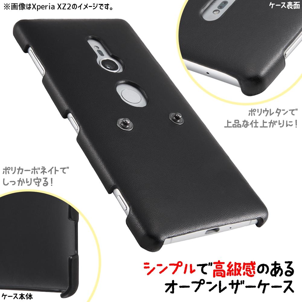 Xperia Ace 『ディズニー・ピクサーキャラクター』/きゃらぐるみケース/『モンスターズ・インク/マイク』