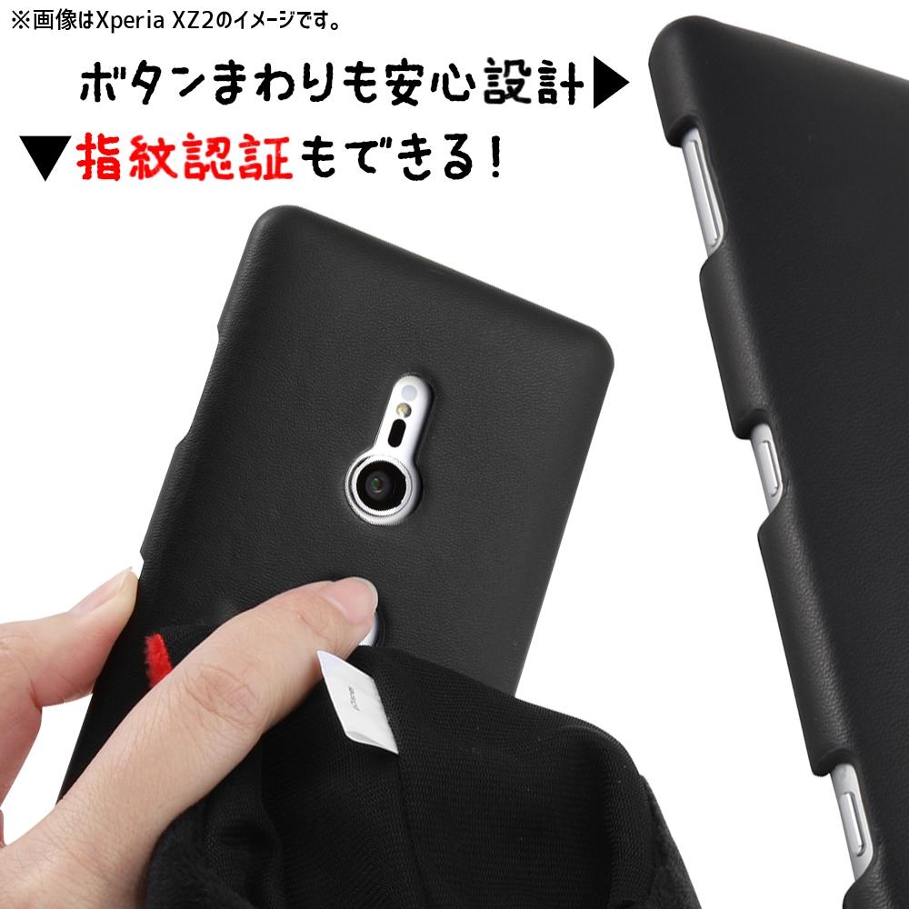 Xperia Ace 『ディズニーキャラクター』/きゃらぐるみケース/ミニー