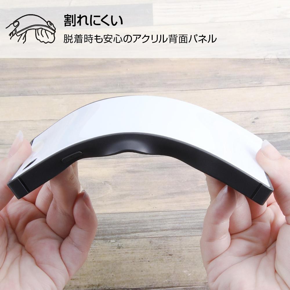 iPhone SE(第2世代)/iPhone 8/iPhone 7/耐衝撃ケース KAKU トリプルハイブリッド 『リトル・マーメイド/phrase』【受注生産】