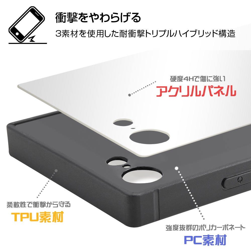 iPhone SE(第2世代)/iPhone 8/iPhone 7/耐衝撃ケース KAKU トリプルハイブリッド 『シンデレラ/phrase』【受注生産】
