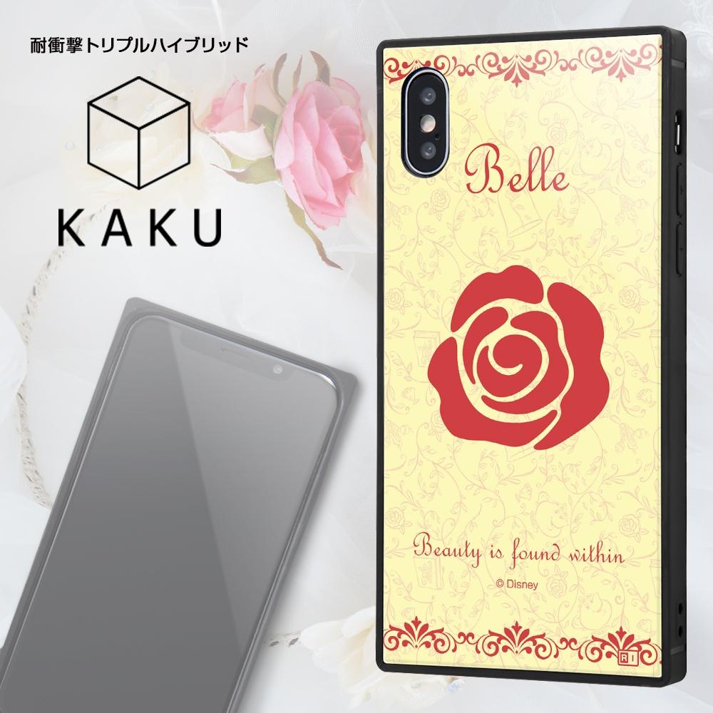 iPhone XS/X/耐衝撃ケース KAKU トリプルハイブリッド 『美女と野獣/phrase』【受注生産】