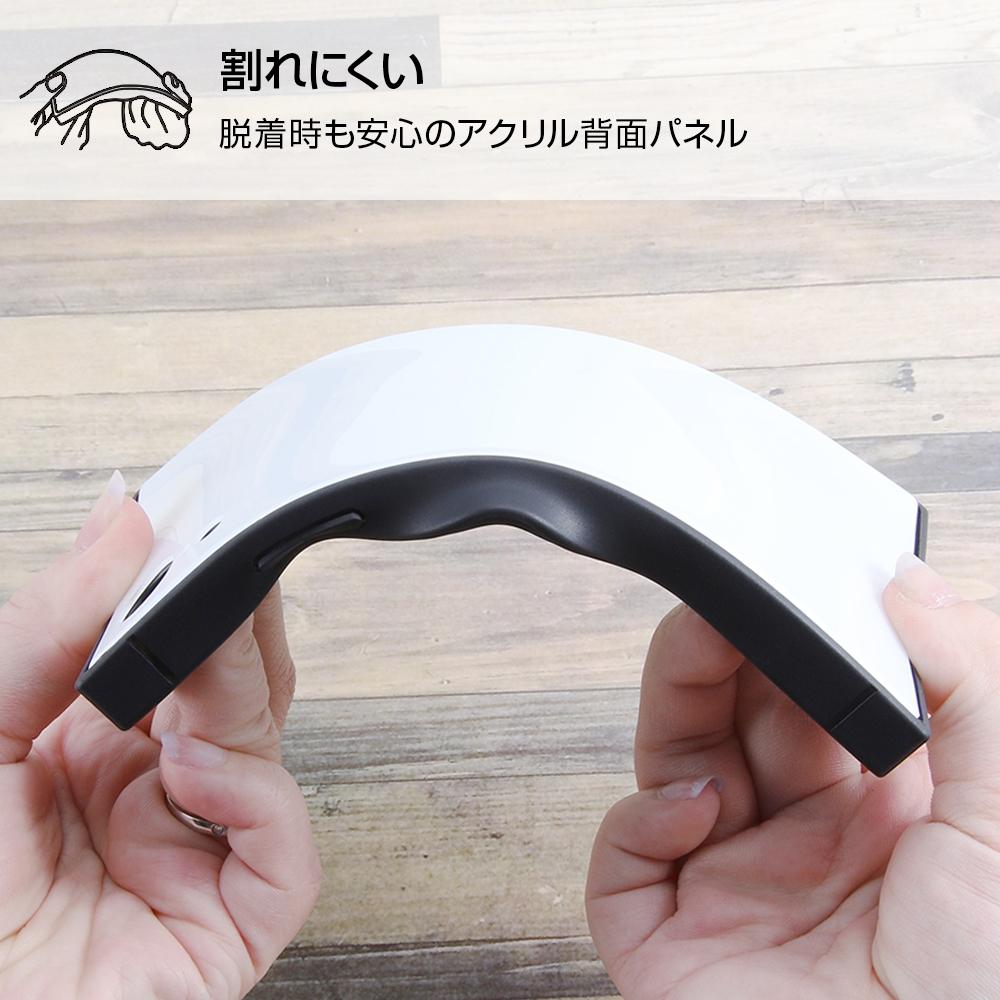 iPhone XR/耐衝撃ケース KAKU トリプルハイブリッド 『リトル・マーメイド/phrase』【受注生産】