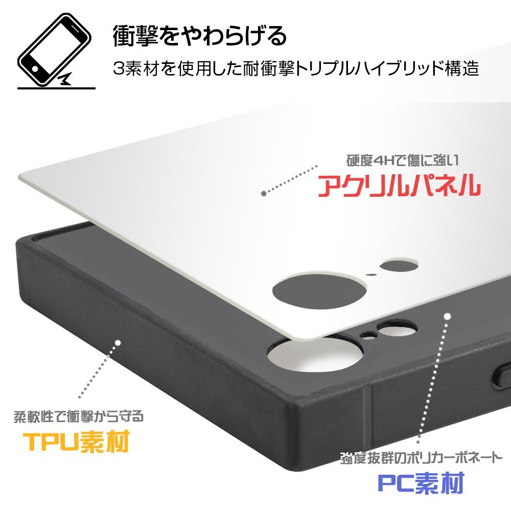 iPhone XR/耐衝撃ケース KAKU トリプルハイブリッド 『美女と野獣/phrase』【受注生産】