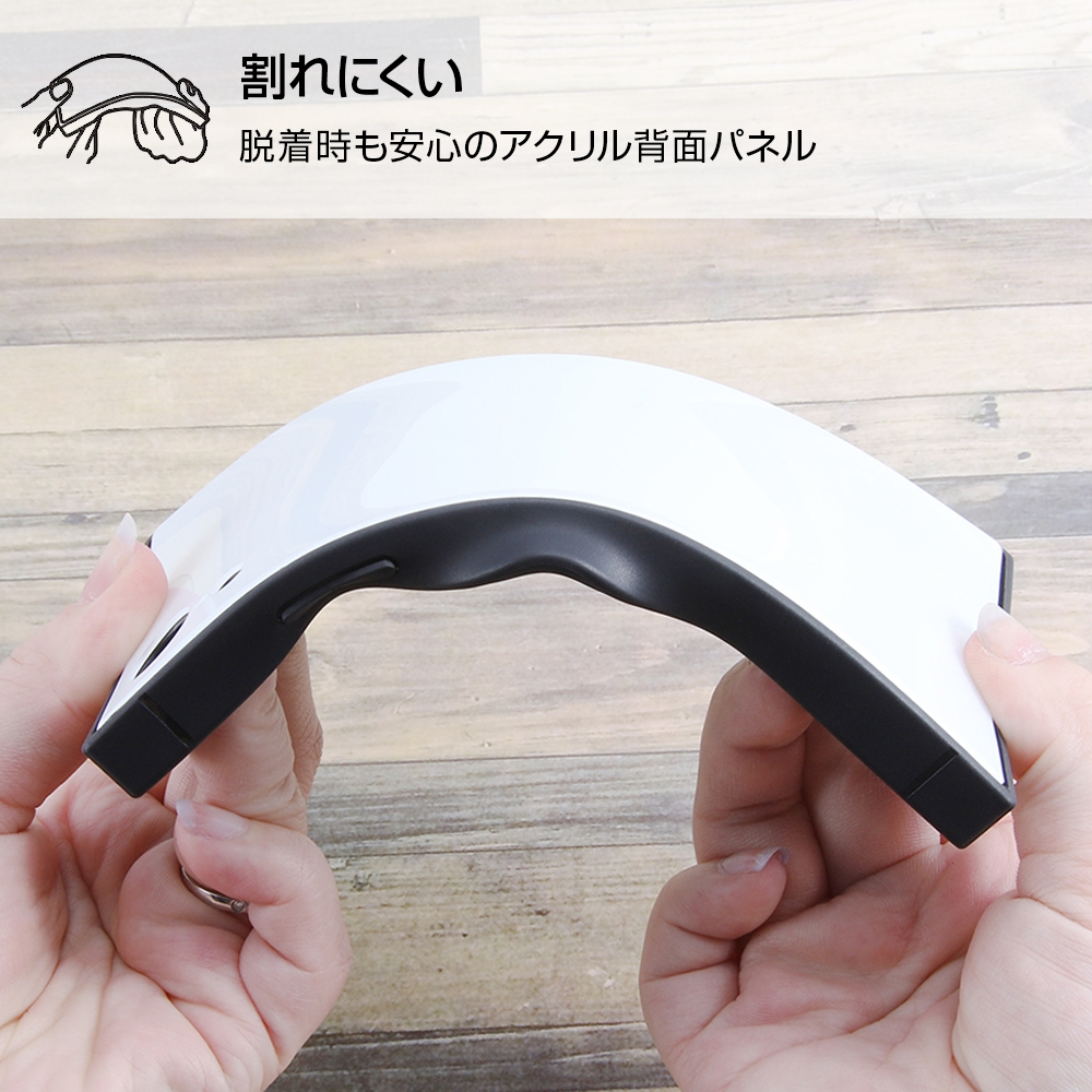 iPhone XR/耐衝撃ケース KAKU トリプルハイブリッド 『シンデレラ/phrase』【受注生産】