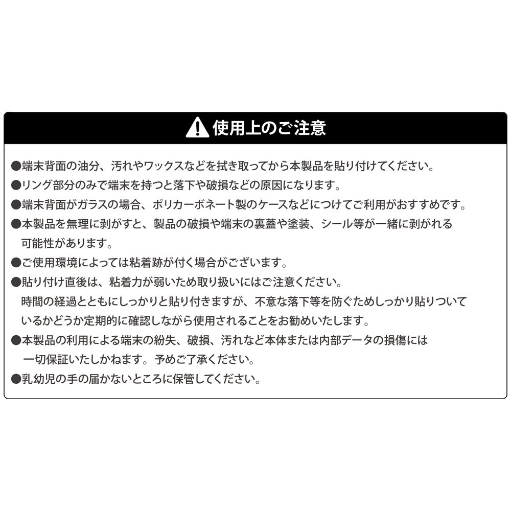 ディズニーキャラクター/スマートフォン用リング アクリル/『くまのプーさん/Perfect Day』【受注生産】